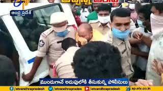 Chintamaneni Prabhakar arrested due to protest against Atc..