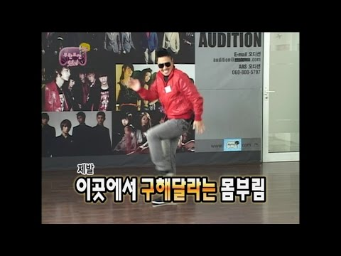 【TVPP】HaHa - Attend the SM audition, 하하 - 아이돌 도전! SM 오디션을 보다 @ Infinite Challenge
