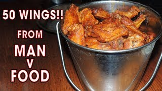 50 Wings Eating Challenge from Man vs Food!!