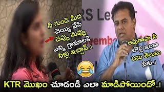 KTR Super Punch To Repoter..