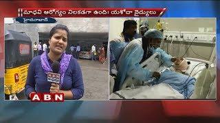 Madhavi health normal, say docs; Hyd. Yashoda latest bulle..