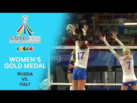 RUSSIA vs. ITALY | Women's Gold Medal | FISU Summer Universiade - Napoli 2019