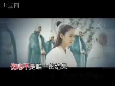 犯错 斯琴高丽_顾峰 (Sai lầm- Tư Cầm Cao lệ_Cố Phong).flv
