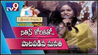 Singer Sunitha speech at Srinivasa Kalyanam Audio Launch..