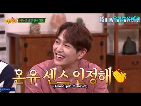 SHINee Onew Savage Moments🔥🔥🔥