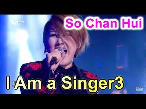 [I Am a Singer 나는 가수다3] - So Chan Hui - Tears, 소찬휘 - Tears 20150320