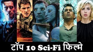 Top 10 Science Fiction Hollywood Movies In Hindi