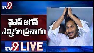 YS Jagan Election campaign LIVE || Rayachoti - TV9