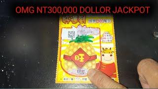 TAIWAN SCRATCH LOTTERY CARD #30 NT300,000 JACKPOT PRIZE