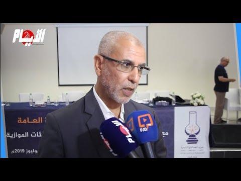 """ملتقى الأمانة العامة لحزب """"البيجيدي"""" مع الكتابات الجهوية والمكاتب الوطنية للهيئات الموازية"""