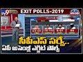Exit Polls: CPS survey predicts 130 seats to YSRCP