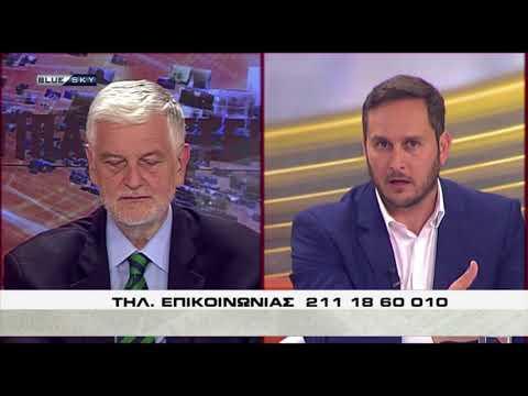 Μ. Γεωργιάδης / BlueSky / 19-7-2018