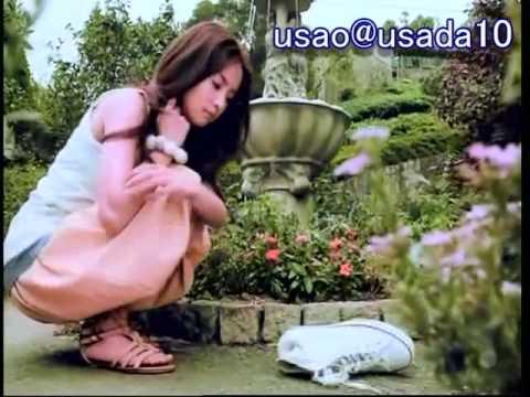 林依晨-甜蜜花園-(無字幕版) Ariel Lin