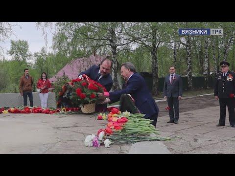 """""""Новости"""" от 13.05.2020г."""