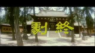 1982  jet li   Le temple de shaolin vostfr Shao lin Si,premier grand rôle de Jet Li 1h35