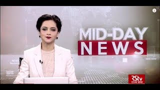 English News Bulletin – Dec 10  2018 (1 pm)