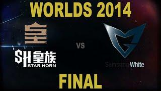 SHR vs SSW - 2014 World Championship Final G3