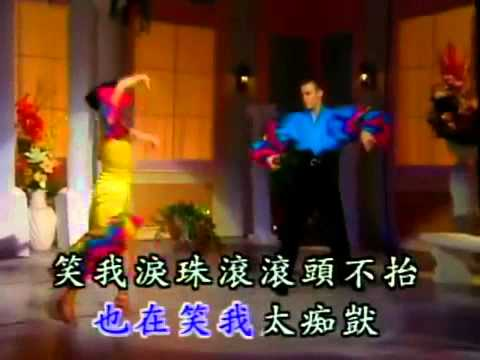 b512 Bikaraoke Rhythm of the rain 雨的旋律倫巴.@Rancho Cucamonga Senior Center