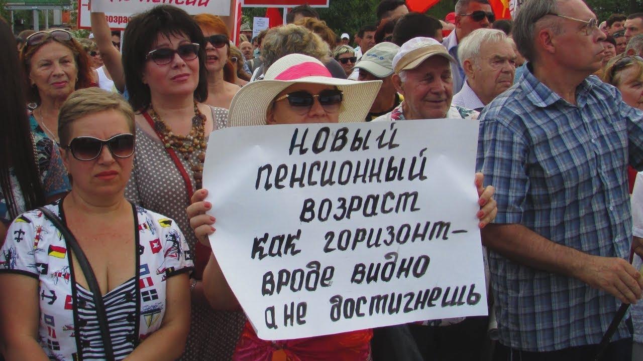 """Митинги в Поволжье: """"Не хотим умирать на работе"""""""