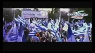 ΑΝΕΞΑΡΤΗΤΟΙ ΕΛΛΗΝΕΣ - ΤΗΛΕΟΠΤΙΚΟ SPOT - ΕΥΡΩΠΑΪΚΕΣ ΕΚΛΟΓΕΣ 2014