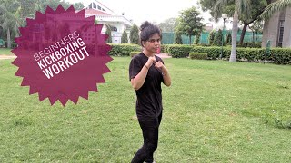 5 minutes kickboxing workout ||| Beginners Workout |||