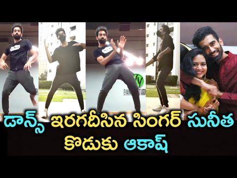 Singer Sunitha's son Akash's latest dance video goes viral