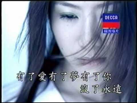 [KTV]陶莉萍-好想再聽一遍