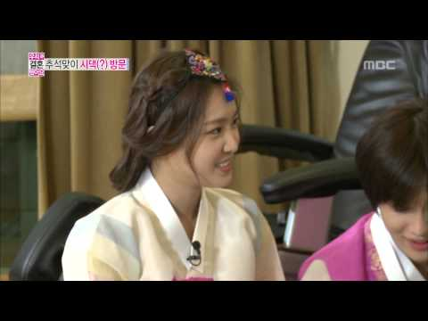 우리 결혼했어요 - We Got Married, Tae-min, Na-eun, Key, Jeong Eun-ji, Double Date(23) #02, 태민-손나은(23) 20130