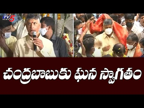 Hyd: Chandrababu participates in Ganesh Chaturthi celebrations at NTR Bhavan