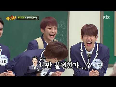 [ENG SUB] EXO_Knowing bros / Funny step😂 + Action school🤣 + 첸 Surprised by D.O's Kiss Scene +Duet 🎤🎶
