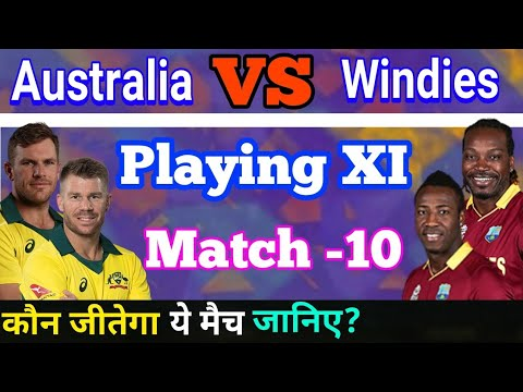 Australia VS West Indies Playing XI & Match Prediction||Australia Playing XI||West Indies Playing Xi