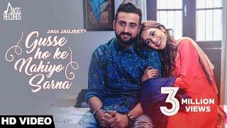 Gusse Ho Ke Nahiyo – Sarna Jagi Jagjeet