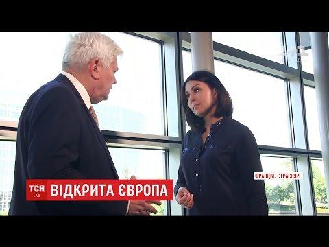Євродепутат від Франції назвав причини голосування проти надання Україні безвізу