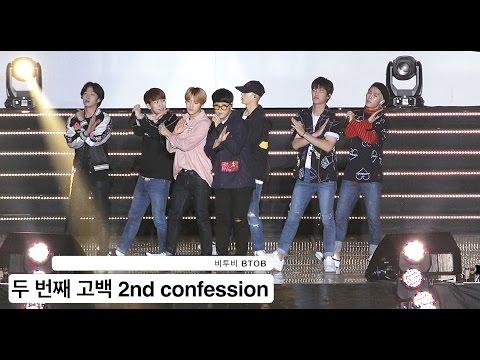 비투비 BTOB[4K 직캠]두 번째 고백 2nd confession@20160911 Rock Music