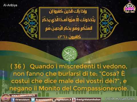 سورة الأنبياء ايطالىIl Sacro Corano .. Sura Al- Anbyiaa (sottotitoli in italiano)