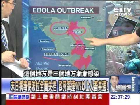 全面失控!非洲伊波拉病毒蔓延 世衛:340死600感染!1030623-02