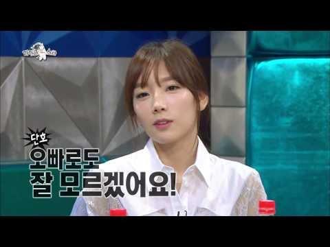 [HOT] 라디오스타 - 즉석고백! 소녀시대가 좋아하는 슈퍼주니어 멤버는!? 20140312