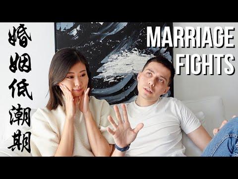 Marriage Fights 新婚同居天天吵架...隨時變分居? 怎樣渡過婚姻低潮期 ~ Emi & Chad