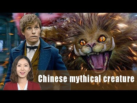 Chinese mythical creature appears in Hollywood fantasy film