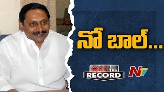 Off The Record: Focus on political career of ex-CM Kiran K..