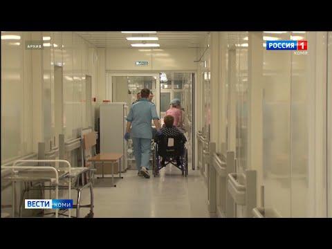 """В детском санатории """"Лозым"""" развернут дополнительные койки для пациентов с COVID-19"""