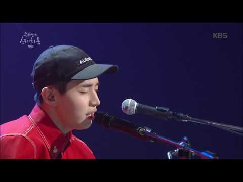유희열의 스케치북 Yu Huiyeol's Sketchbook - 헨리 - 길 + Uptown Funk. 20170304