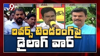 Dialogue war between TDP, YCP & BJP over Polavaram rev..
