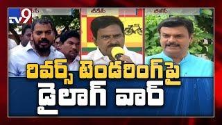 Dialogue war between TDP, YCP & BJP over Polavaram rev..