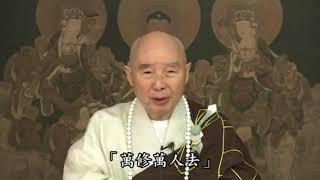 Phật trong tâm và Phật trên miệng có gì khác nhau .. 156