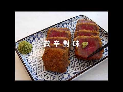 乍牛 全台首間炸牛排專賣店七月開賣@台北