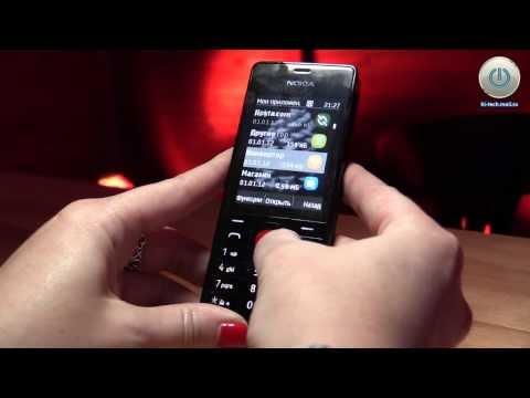 Видео: представлен новый металлический телефон Nokia 515