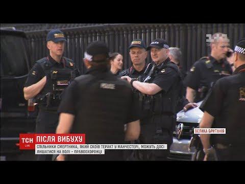 У Британії оголошено найвищий рівень терористичної небезпеки