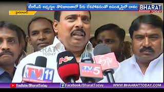 KCR wins, Cong in very dire situation : Danam Nagender..