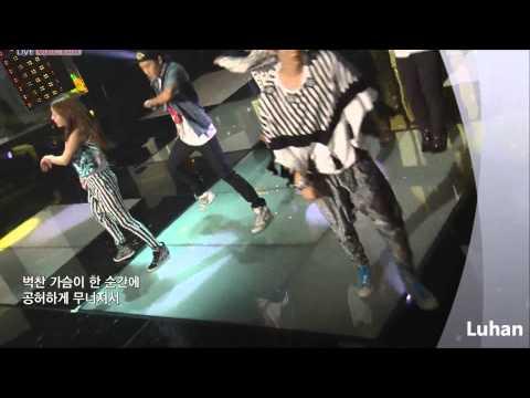 [Part.3] BoA - Only One (Best Dance Partner - LUHAN / EUNHYUK / TAEMIN)